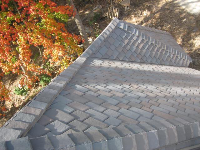 DaVinci Slate Roof Tiles